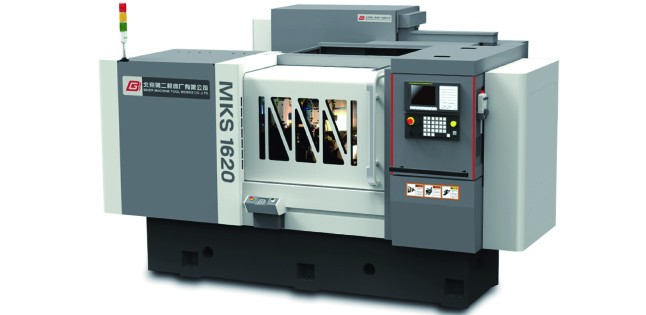 MKS1320/1620 CNC (End Face) Cylindrical Grinding Machine