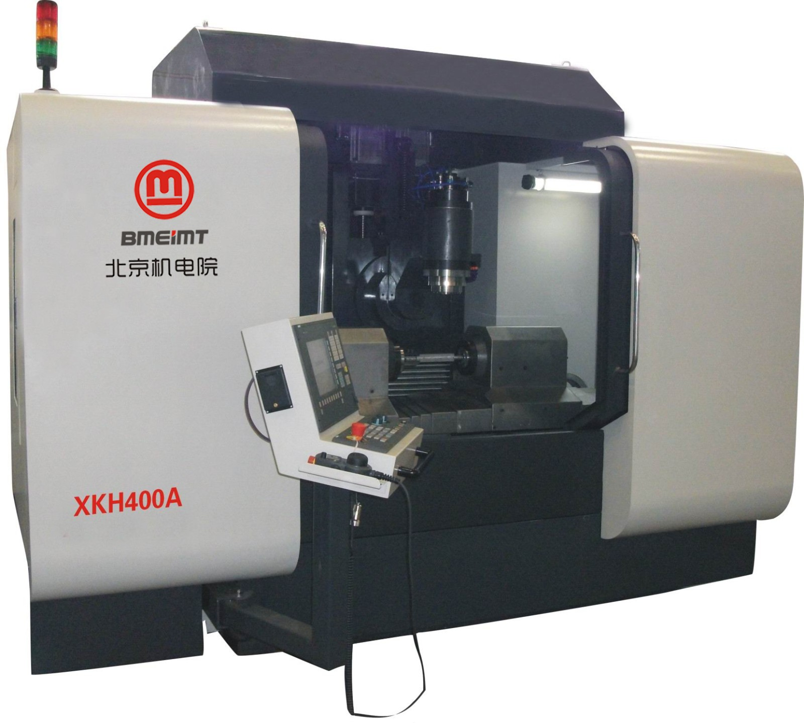 XKH Five Axis Turbine Blade Machining Center