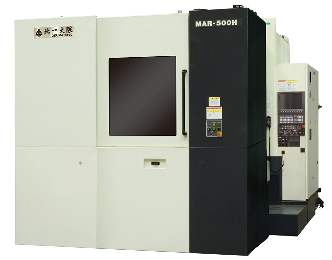 MAR-H Series Horizontal Machining Center